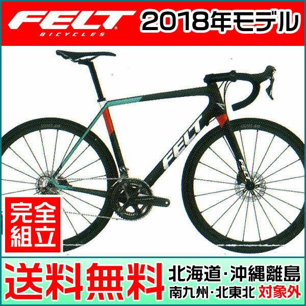 FELT(フェルト) 2018年モデル FR3 DISC【ロードバイク】