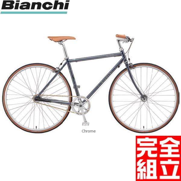 【定価3万円以上のバッテリーライトプレゼント!】BIANCHI ビアンキ 2019年モデル VIA BRERA CHROME ビアブレラ クローム クロスバイク