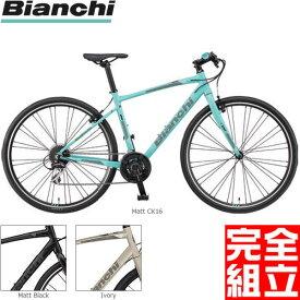 (特典付)BIANCHI ビアンキ 2019年モデル C・SPORT 1 Cスポーツ1 クロスバイク(ライトプレゼント)