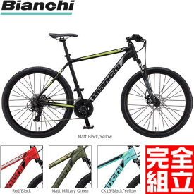 (特典付)BIANCHI ビアンキ 2019年モデル MAGMA 27.2 マグマ27.2 マウンテンバイク(ライトプレゼント)