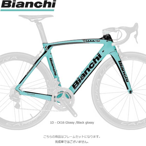 BIANCHI ビアンキ 2019年モデル OLTRE XR4 オルトレXR4 フレームセット ロードバイク