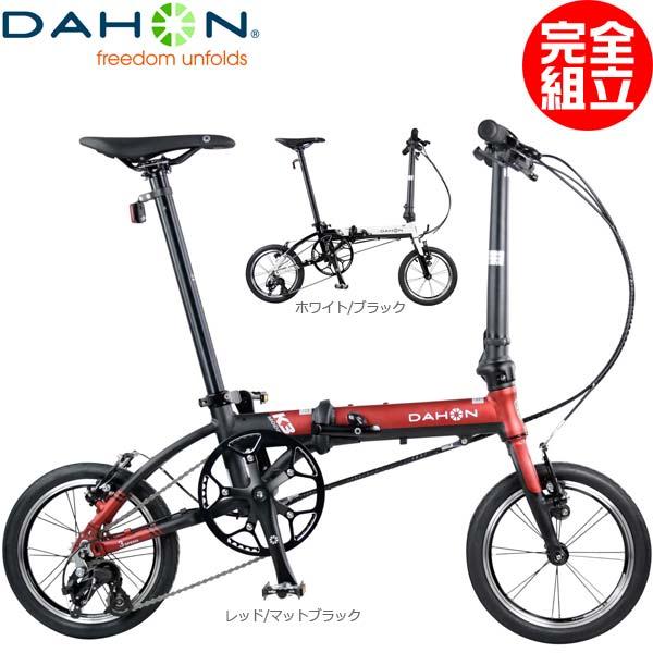 【ポイント5倍】DAHON ダホン 2019年モデル K3 ケースリー 折りたたみ自転車