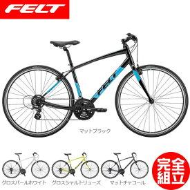FELT Verza Speed 50 2019年モデル
