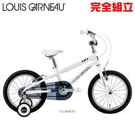 【店頭受取・地域限定】 ルイガノ K16 2019年モデル LOUIS GARNEAU キッズバイク 16インチ 子供用自転車【bike-king】