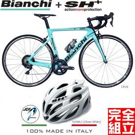 BIANCHI ビアンキ ARIA ULTEGRA SP アリアアルテグラSP ロードバイク / SH+ ヘルメット SHABLI セット