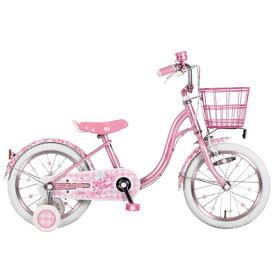 ASAHI あさひ mezzo piano メゾピアノ160-I 女の子用自転車【bike-king】