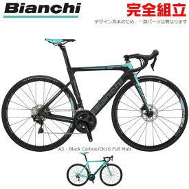 【特典付】Bianchi ビアンキ 2020年モデル ARIA 105 DISC アリア105 ディスク ロードバイク
