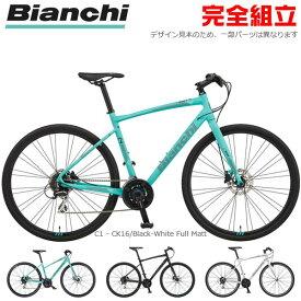 Bianchi ビアンキ 2020年モデル C SPORT 2 DISC Cスポーツ2 ディスク クロスバイク