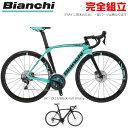 【特典付】Bianchi ビアンキ 2020年モデル OLTRE XR3 DISC 105 オルトレXR3ディスク 105 ロードバイク