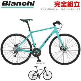 Bianchi ビアンキ 2020年モデル ROMA 2 ローマ2 クロスバイク