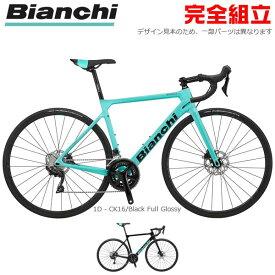 Bianchi ビアンキ 2020年モデル SPRINT 105 DISC スプリント105 ディスク ロードバイク