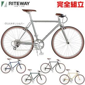 RITEWAY ライトウェイ 2020年モデル STYLES スタイルス クロスバイク【bike-king】