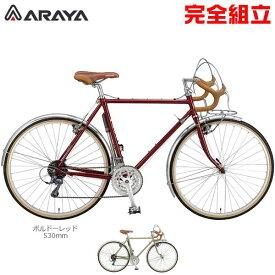 ARAYA アラヤ 2020年モデル TUR ARAYA Touriste アラヤ ツーリスト ロードバイク