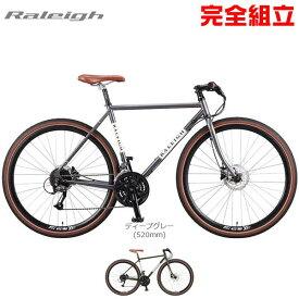 Raleigh ラレー 2020年モデル RFF Radford-Fatty ラドフォード ファッティ クロスバイク