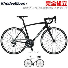 【特典付】KhodaaBloom コーダーブルーム 2020年モデル FARNA 105 ファーナ 105 ロードバイク
