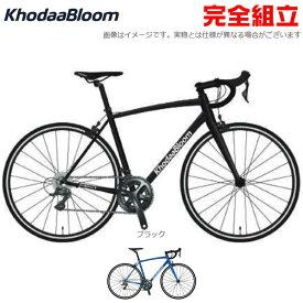 KhodaaBloom コーダーブルーム 2020年モデル FARNA CLARIS ファーナ クラリス ロードバイク