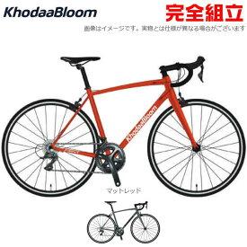 【特典付】KhodaaBloom コーダーブルーム 2020年モデル FARNA TIAGRA ファーナ ティアグラ ロードバイク