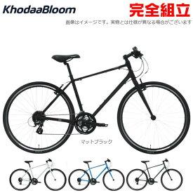 KhodaaBloom コーダーブルーム 2020年モデル RAIL 700A レイル 700A クロスバイク