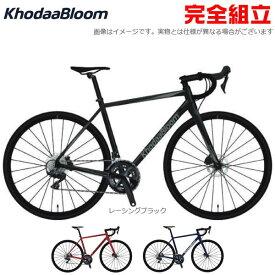 【特典付】KhodaaBloom コーダーブルーム 2020年モデル STRAUSS DISC 105 ストラウス ディスク 105 ロードバイク