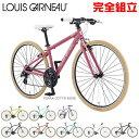 【エントリーでポイント10倍】ルイガノ セッター8.0 クロスバイク LOUIS GARNEAU SETTER8.0