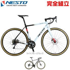 NESTO ネスト 2020年モデル GAVEL ガベル グラベル ロードバイク