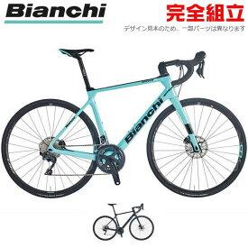BIANCHI ビアンキ 2021年モデル INFINITO XE DISC 105 インフィニートXEディスク 105 ロードバイク