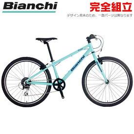 BIANCHI ビアンキ 2021年モデル PIRATA 26 ピラタ26 26インチ 子供用自転車