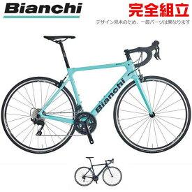 BIANCHI ビアンキ 2021年モデル SPRINT 105 スプリント 105 ロードバイク