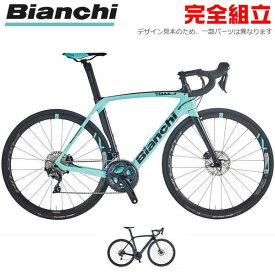 BIANCHI ビアンキ 2021年モデル OLTRE XR3 CV DISC 105 オルトレXR3CVディスク 105 ロードバイク