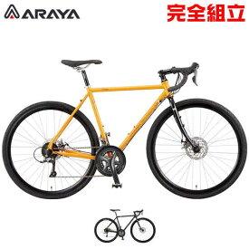 ARAYA アラヤ 2021年モデル CXG MuddyFox CX Gravel マディフォックスCX グラベル ロードバイク