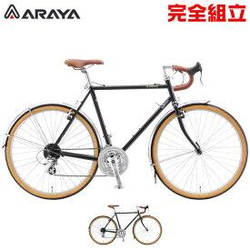 ARAYA アラヤ 2021年モデル FED ARAYA Federal アラヤ フェデラル ロードバイク