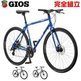 GIOS ジオス 2021年モデル MISTRAL DISC MECHANICAL ミストラル ディスク メカニカル クロスバイク