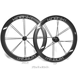 TERN ターン 20inch 451 Kinetix Pro Deep Dish Front Wheel 20インチ フロントホイール【bike-king】
