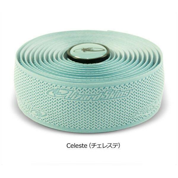Celeste(チェレステカラー) ビアンキロードに最適なバーテープ LIZARD SKINS(リザードスキンズ) DSP2.5 Celeste