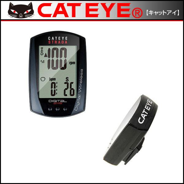 【スマホエントリーでポイント10倍!】CATEYE(キャットアイ) CC-RD410DW ストラーダデジタルワイヤレス