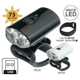 GP(ギザプロダクツ) CG-211W ホワイトLED/CG-211W White LED []【フロントライト】【ヘッドライト】【GIZA PRODUCTS】【bike-king】