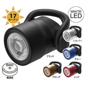 GP(ギザプロダクツ) CG-212W ホワイトLED/CG-212W White LED []【フロントライト】【ヘッドライト】【GIZA PRODUCTS】【bike-king】