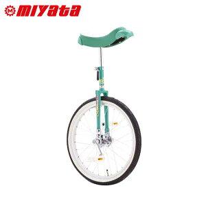 MIYATA ミヤタ FLAMINGO フラミンゴ 20インチ 一輪車