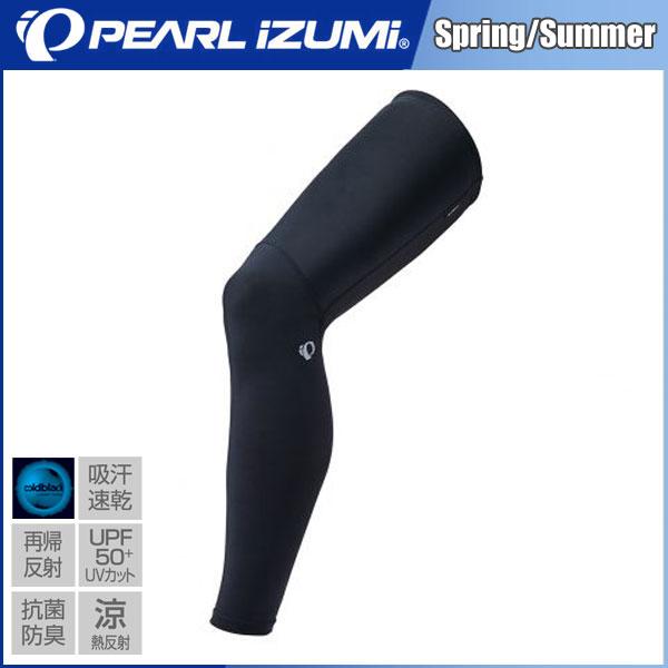 パールイズミ 2018 春夏モデル コールドブラック レッグカバー[411]【2018年春夏カタログ掲載モデル】【PEARL IZUMI】