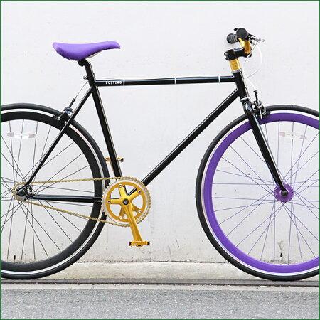 オーダーメイド自転車POSTINO(ポスチーノ)パーツを自由自在にカラーリングできます【ピスト】【シングルスピード】【自転車】