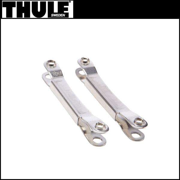 【補修パーツ】THULE(スーリー)フレームストラット