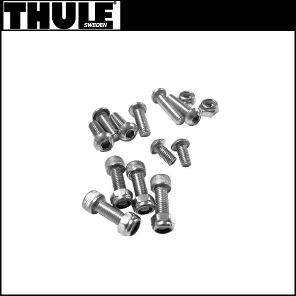 【補修パーツ】THULE(スーリー)ハードウェアキット A