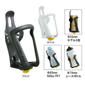 【20%OFF】 トピーク ボトルケージ モジュラー ケージ EX[WBC034]【TOPEAK】