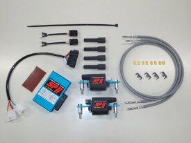 SP2 フルパワーキット(コードセット付) ASウオタニ GPZ900R Ninja(ニンジャ)国内/逆輸入車(A12〜A16マレーシア)