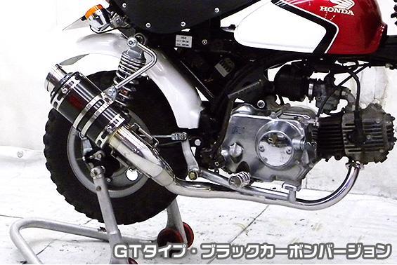 ZZRタイプマフラー GTタイプ ブラックカーボンバージョン ASAKURA(浅倉商事) モンキー(MONKEY)キャブ車
