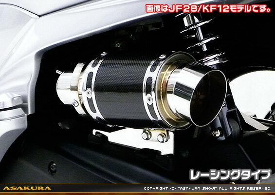 エアクリーナーキット レーシングタイプ ブラックカーボン ASAKURA(浅倉商事) PCX150(KF18)