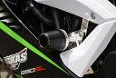 レーシングスライダー フレーム ストリートタイプ 左右セット ロゴ無 ジュラコン/ブラック AGRAS(アグラス) Ninja250SL(ニンジャ250SL)