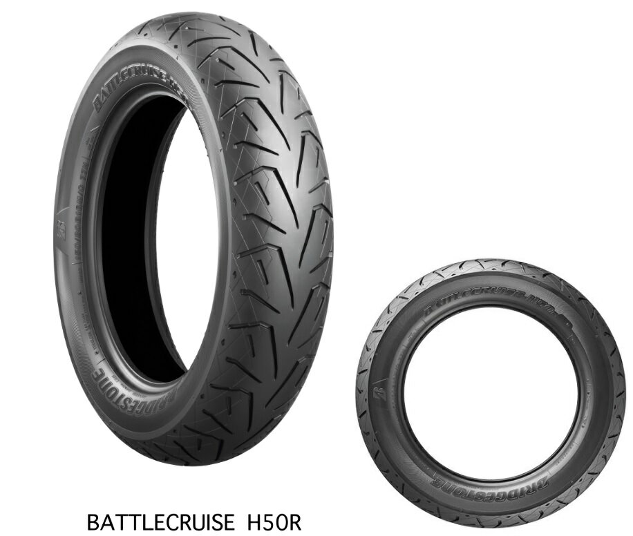 BATTLECRUISE(バトルクルーズ)H50 160/70B17(73V) TL リア用 BRIDGESTONE(ブリヂストン)