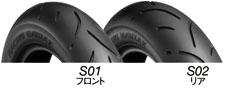 BATTLAX(バトラックス) RACING MINI S01 100/485-12 TL フロント BRIDGESTONE(ブリヂストンタイヤ)
