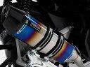 CORSA-EVO2マフラーヒートチタンサイレンサー政府認証BMS-R(ビームス)PCX150(2BK‐KF30)